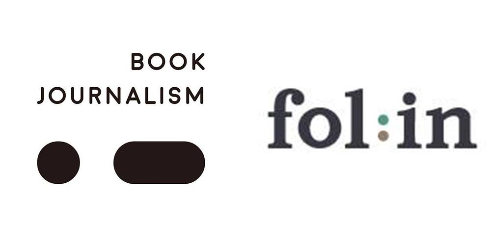 북저널리즘, 폴인 로고 이미지